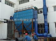 水泥厂PPC96-7气箱脉冲袋式除尘器