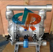 供应QBY-15塑料气动隔膜泵