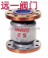 H42F/N-25/40上海产品-液化石油气止回阀