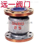 H42F/N-25/40上海产品-液化石油气专用止回阀