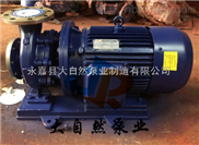 供应ISW40-200B山东管道泵