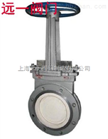 CZ73TC-10C/16C手动陶瓷刀型閘閥 生产厂家