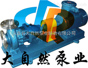 供应IH50-32-125氟塑料化工离心泵