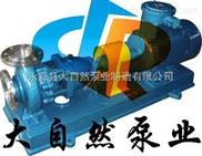 供应IS50-32-160BIS单极单吸离心泵