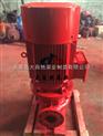 供应JGD4-2isg型管道消防泵
