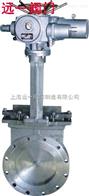 上海产品电动高温灰渣阀PZ973W-6NR、PZ973W-10NR、PZ973W-16NR