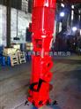供应XBD12.0/6.6-50LG管道消防泵