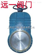 DMZ43X/F-6C/10C大口径刀型污水闸阀 价格 生产厂家