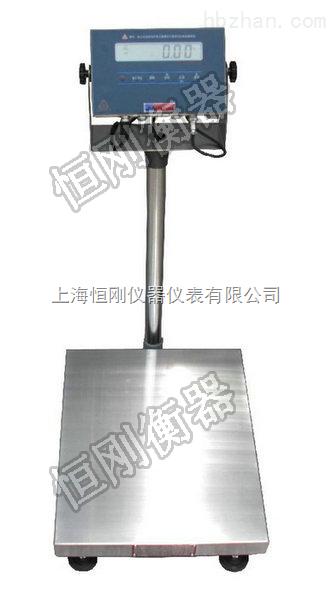 蚌埠市75kg防爆电子计重台称多少钱