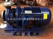 供应ISW40-200(I)B管道泵安装尺寸