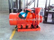 供应XBD12.5/25-100W卧式消防泵