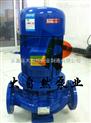 供应ISG40-250(I)B立式单级管道泵