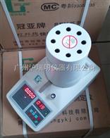 塑膠快速水分測定儀SFY-100,