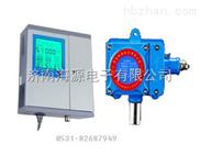 RBK-6000-Z二氧化硫泄漏报警器|壁挂式
