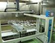 喷漆有机废气处理(技术)方案与工艺