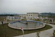 污水处理场废气处理