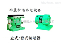 卧式制动器WZD-80/100