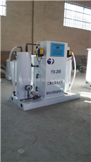 北京二氧化氯发生器操作规程