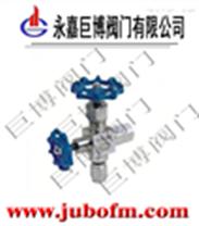 J29W压力针型阀