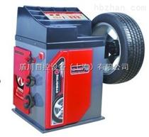 大力 輪胎動平衡機/平衡儀 CB-958BR