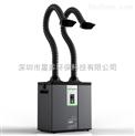 电子焊锡烟尘处理器