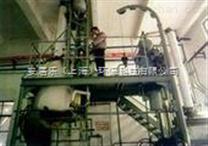 香精厂废气处理|香料厂废气处理