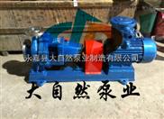 供应IH50-32-125A化工泵厂离心家