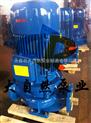 供应ISG40-250(I)立式离心管道泵
