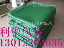 天津销售三防布