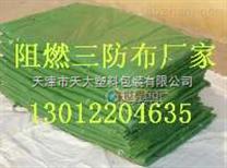 天津安全网;天津建筑安全网