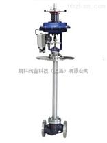 低温调节阀低温阀门气动薄膜低温调节阀ZMAP-D