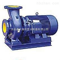 供应ISW50-160A卧式管道离心泵