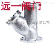 GL41W-16P/25P/40P/R不銹鋼Y型過濾器