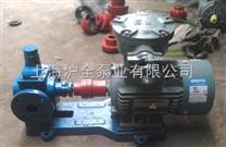 YCB圆弧齿轮泵,2CY齿轮油泵,油泵型号,液压油泵