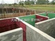 热电厂脱硫塔玻璃鳞片胶泥防腐施工 供销