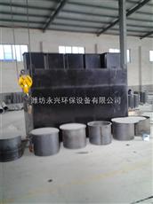四川医疗废水处理设备