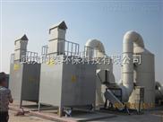 武汉鄂州宜昌酸性废气净化塔酸雾喷淋洗涤塔工业废气吸收塔