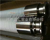 (国厂)硅胶钢丝编织软管批发/销售