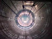 树脂玻璃鳞片胶泥冷却塔防腐施工 标准