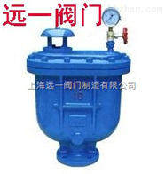 CARX-10Q/16Q球墨鑄鐵復合式排氣閥