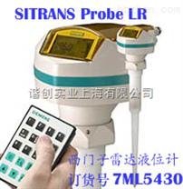 雷达液位计7ML5430-1DA10 一级代理