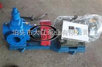 厂家批发 YCB系列圆弧齿轮泵 齿轮油泵 0317-5569887