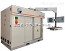 XT H 450 LC - 工業CT係統