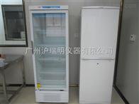 2-8℃醫用冷藏箱YC-260L/300L