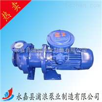 磁力泵,CQBF衬氟耐腐蚀磁力泵