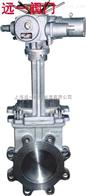 PZ973H/W-10C/16C/P手动、气动、电动刀型闸阀