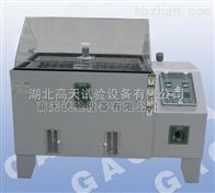盐雾实验箱(五金耐腐蚀专用测试箱)