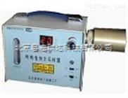 BFC-35B呼吸性粉尘采样器