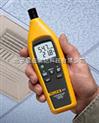 Fluke971-Fluke971温度湿度测量仪特价