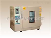 101A-3E鼓风干燥箱,上海实验仪器101A-3ET